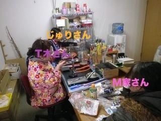 IMGP0001_29.jpg